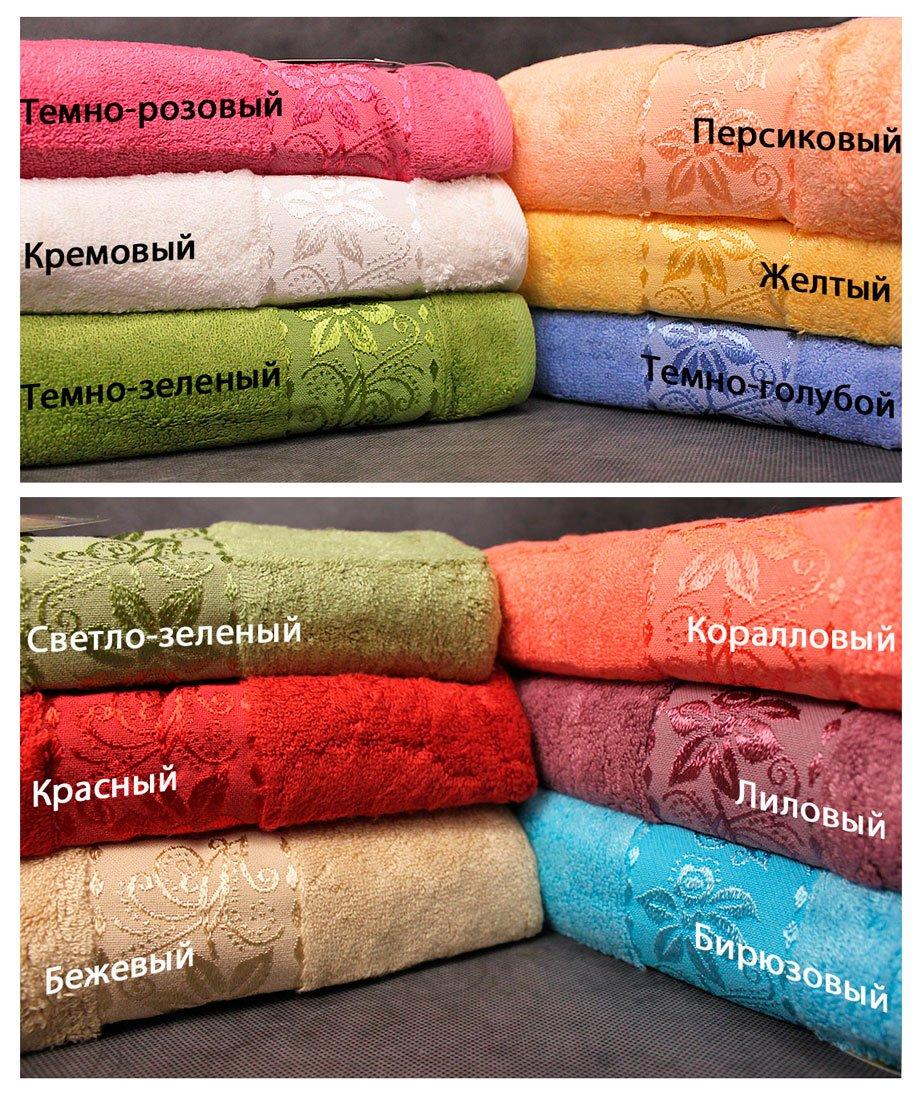 Органик бамбуковое полотенце Cestepe
