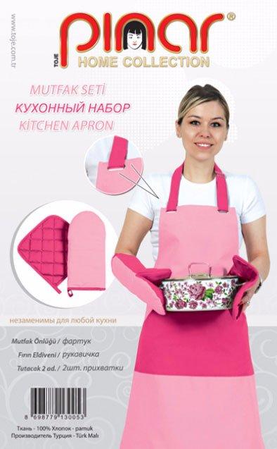 Кухонный набор 4 предмета розовый Pinar F006