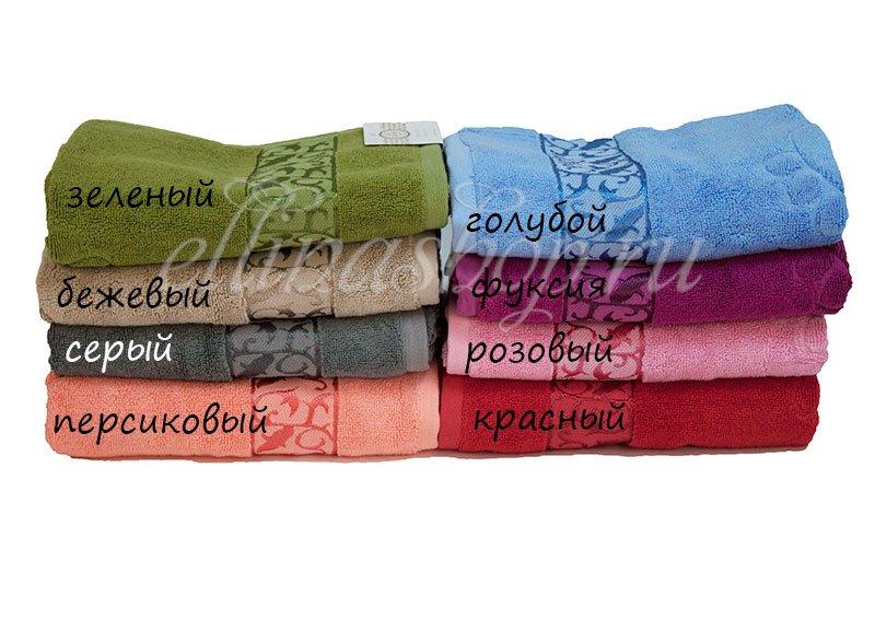 Вензель бамбуковые полотенца для ног Coronet