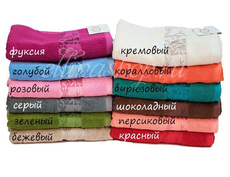 Веточки бамбуковое полотенце для ног Coronet