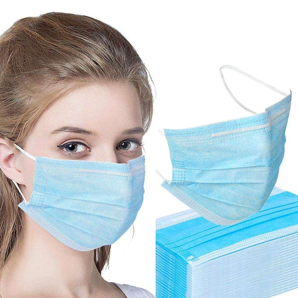 Защитные одноразовые трехслойные маски (комплект из 50 шт)