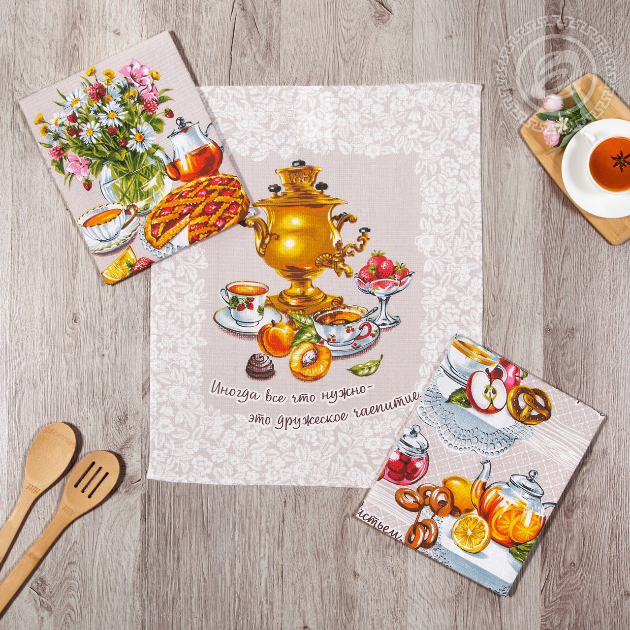 Комплект вафельных полотенец 45x60 (3 шт) Дружеское чаепитие Артпостель