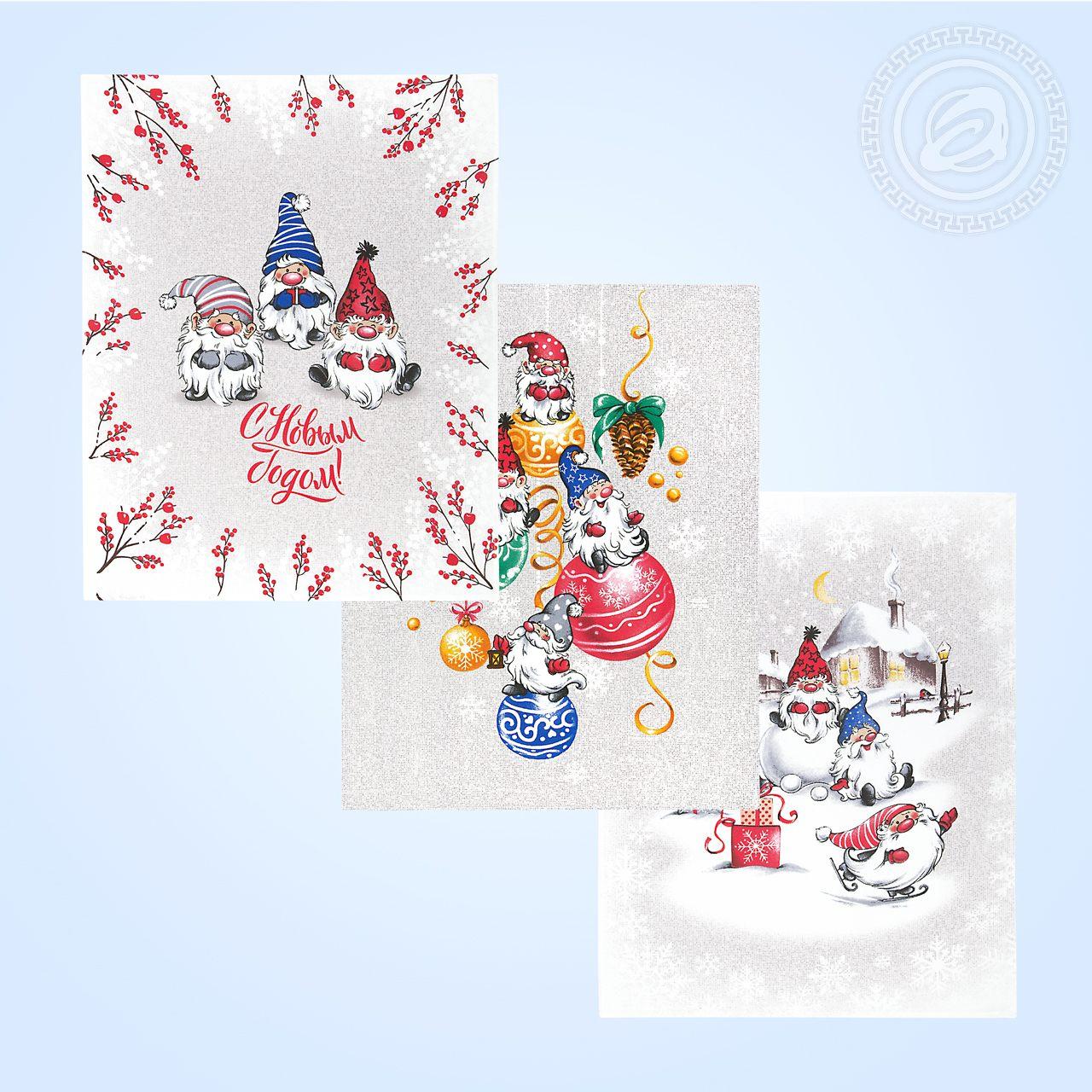 Комплект вафельных полотенец 45x60 (3 шт) Гномики Артпостель