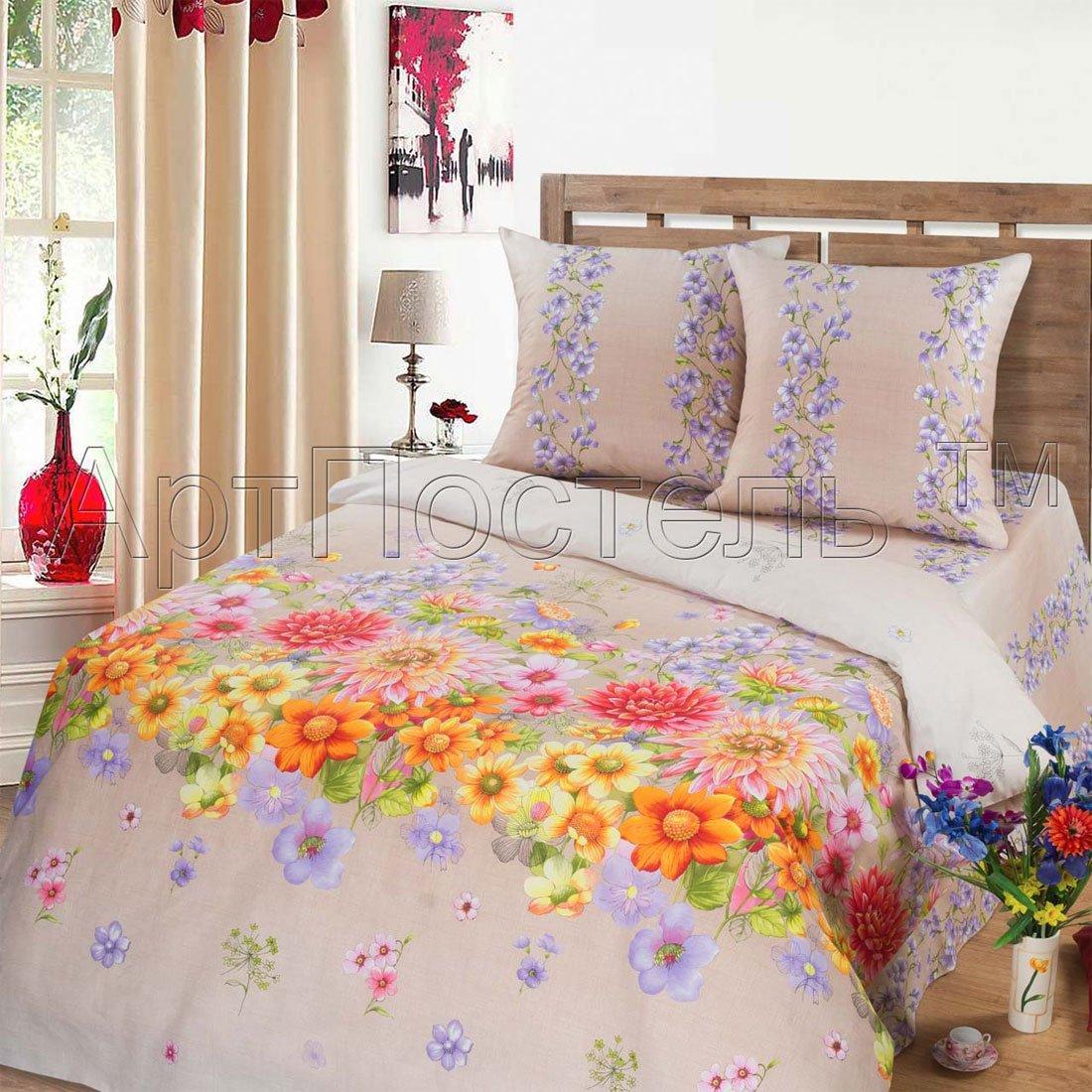 Радуга цветов бежевый постельное белье Артпостель