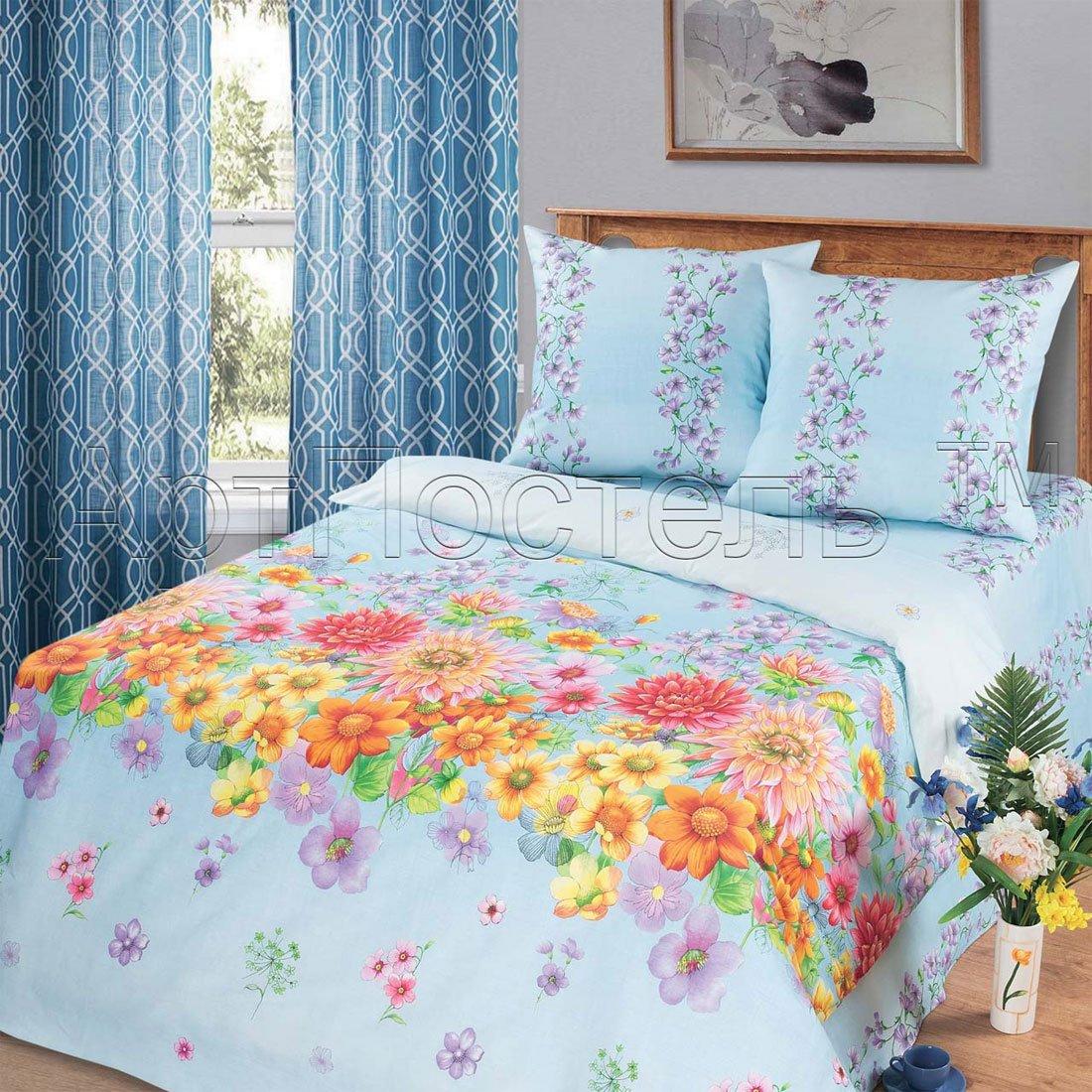 Радуга цветов голубой постельное белье Артпостель