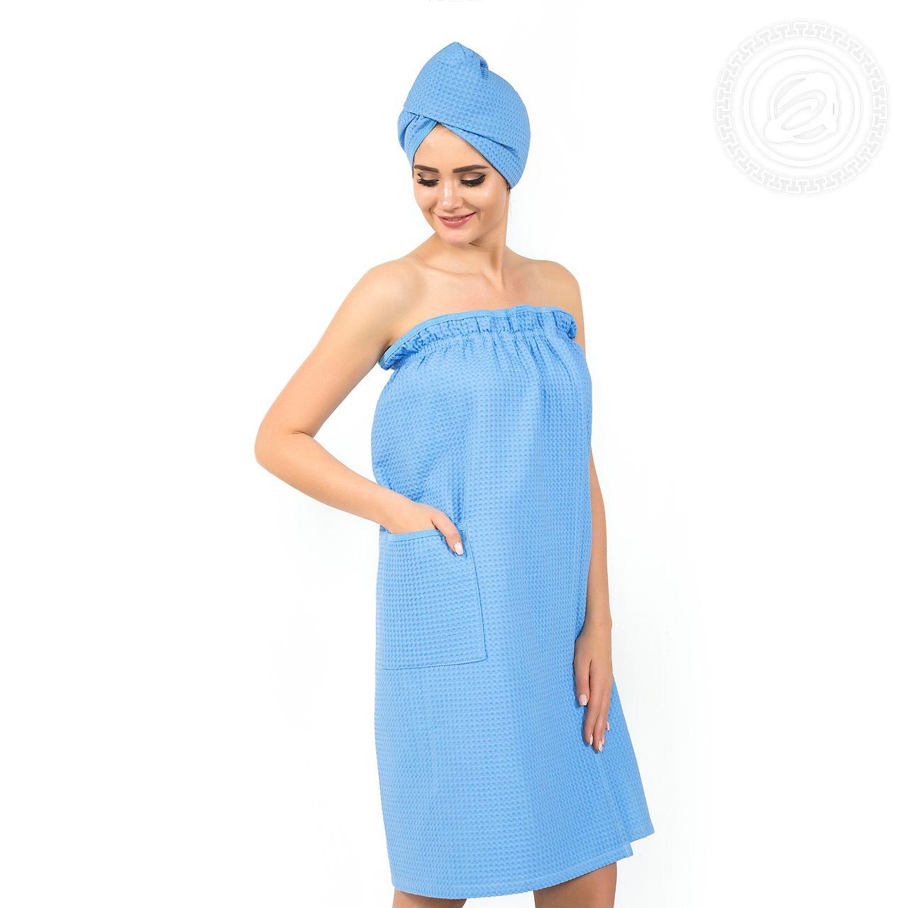 Женский вафельный набор для сауны (парео + чалма) голубой Артпостель