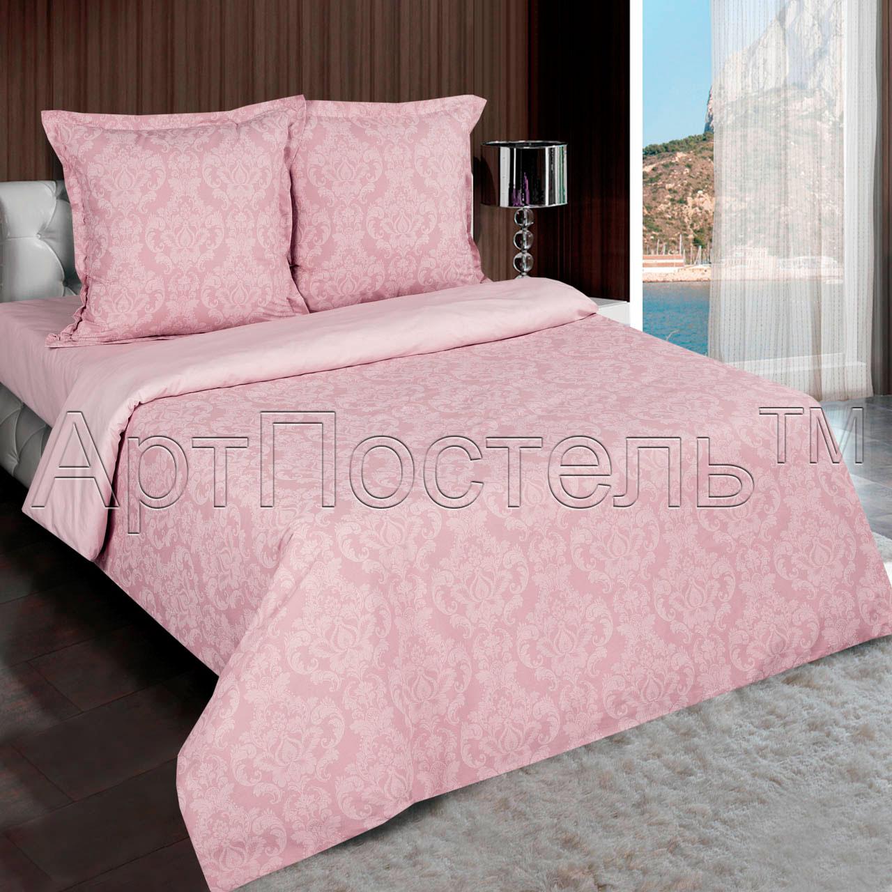Комплект белья из поплина Византия розовый Артпостель