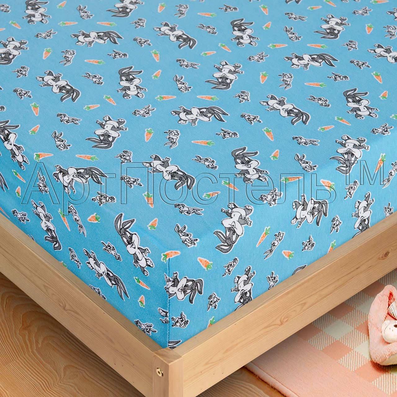 Зайка простыня на резинке в кроватку Артпостель
