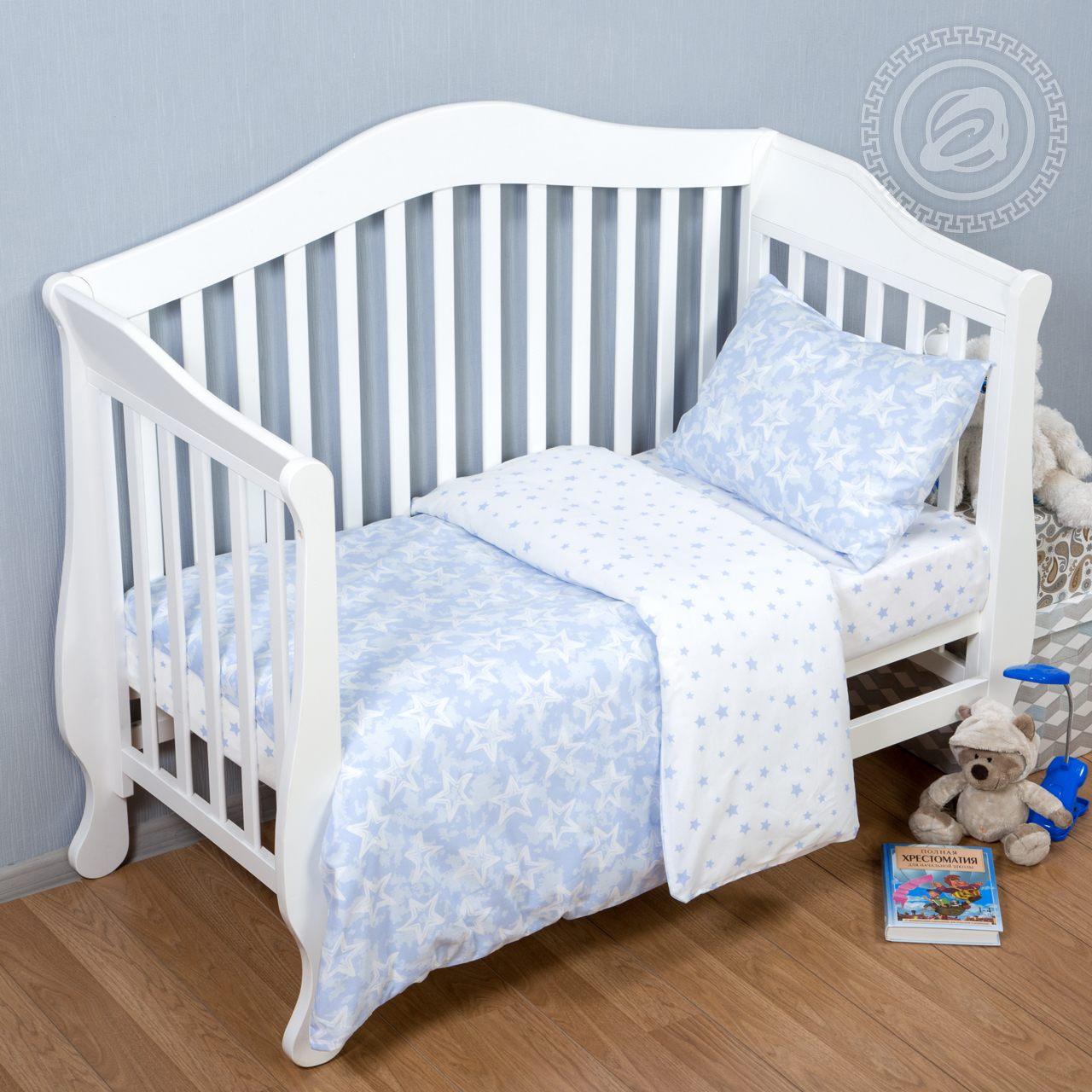 Постельное белье в кроватку из поплина Звездочет (голубой) Артпостель