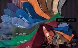 Стильный аксессуар любого образа - носки марки Falke