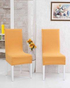 Эластичные чехлы на мебель - секундное преображение мебели