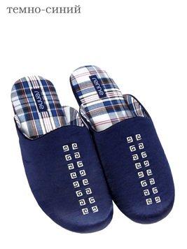 3be10b916a551 Мужские домашние тапочки — купить комнатные тапочки для мужчин в ...