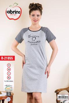 a0769bc0280b2 Трикотаж и одежда Sabrina в интернет магазине Эллина. Недорогая ...