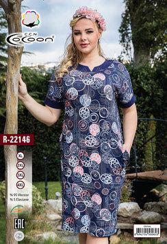 7ee0b24cf Летнее платье для полной женщины, девушки – купить трикотажные ...