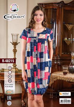 4e5c62601c1d Одежда и трикотаж от бренда Cocoon в интернет магазине Эллина ...