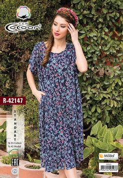 5f0468d339da Турецкие женские махровые халаты — купить в Москве по лучшей цене ...
