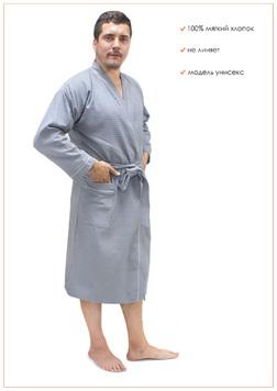 Вафельный мужской халат серый Elintale