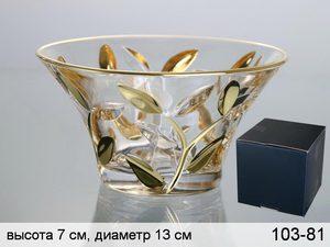 Розетка 103-81