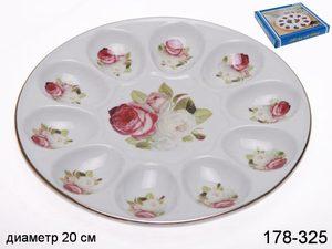 Тарелка для яиц 178-325 диаметр 20 см. высота 2,5 см.
