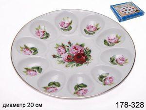 Тарелка для яиц 178-328 диаметр 20 см. высота 2,5 см.