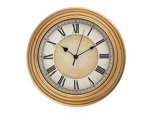 Часы настенные 220-112 кварц