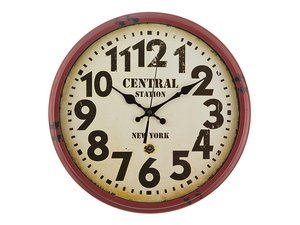 Часы настенные 220-124 кварц