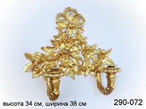 Подсвечник 290-072 настенный золотой