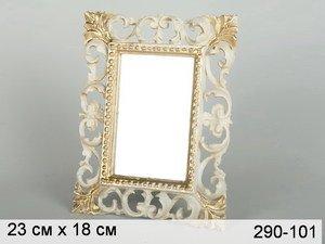 Зеркало 290-101, 22,5*18,5, 13,5*8,5 см