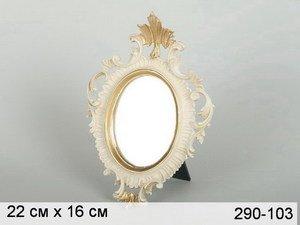 Зеркало настольное 290-103, 22*16 см