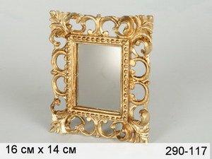 Зеркало 290-117, 16*14, 8*6,5 см