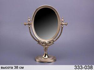 Зеркало 333-038