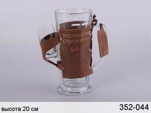 Набор 352-044 : пивная кружка с рюмкой