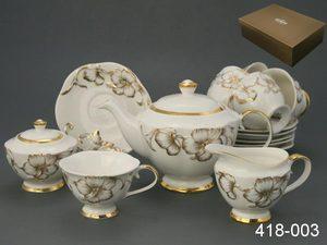 Чайный сервиз 418-003 на 6 персон 15пр.