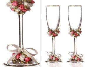 Набор бокалов для шампанского 802-510100 из 2 шт. 170 мл.