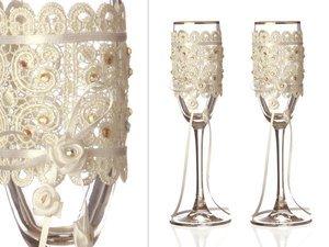 Набор бокалов для шампанского 802-510135 из 2 шт. 170 мл.