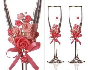 Набор бокалов для шампанского 802-510154 из 2 шт. 170 мл.