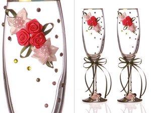 Набор бокалов для шампанского 802-510164 из 2 шт. 170 мл.