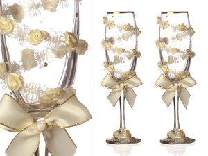Набор бокалов для шампанского 802-510169 из 2 шт. 170 мл.