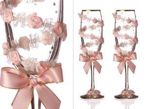 Набор бокалов для шампанского 802-510170 из 2 шт. 170 мл.