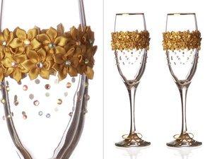 Набор бокалов для шампанского 802-510183 из 2 шт. 170 мл.