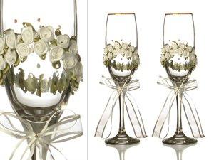 Набор бокалов для шампанского 802-510201 из 2 шт. 170 мл.