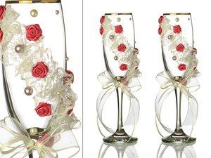 Набор бокалов для шампанского 802-510207 из 2 шт. 170 мл.