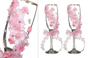 Набор бокалов для шампанского 802-510223 из 2 шт. 170 мл.