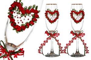 Набор бокалов 802-510230 из 2шт для шампанского