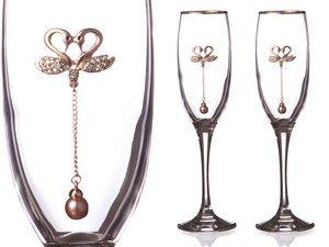 Набор бокалов для шампанского 802-510594 из 2 шт. 170 мл.