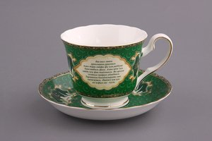 Чайный набор 85-1211 на 1 персону 2 пр. 270 мл. сура