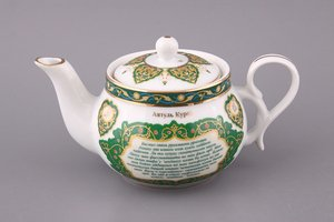 Заварочный чайник 86-1777