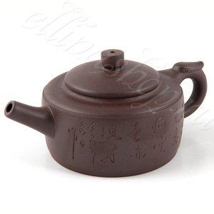 Чайник заварочный  00151