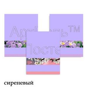 Комплект вафельных полотенец Цветочная палитра сиреневый 3 шт